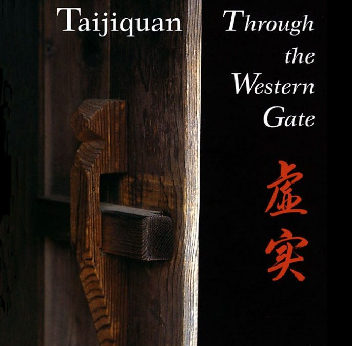 """Chapter 9 """"Coherent Energy"""" from Taijiquan: Through the Western Gate (Part 1)"""